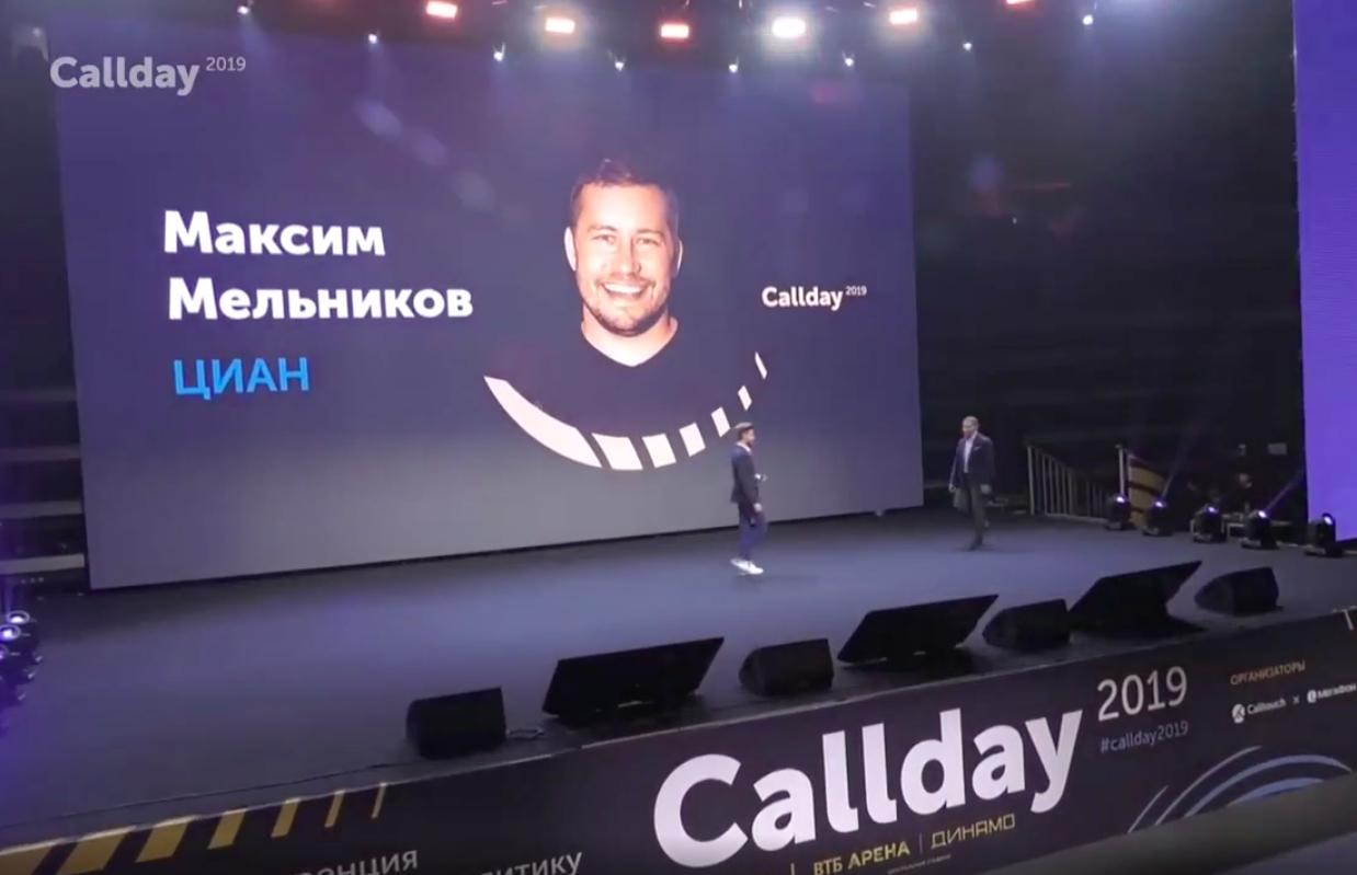 Максим Мельников: «Каждый день утром мы встаем и идем решать проблемы»