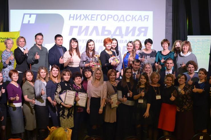 Объявлен ХI Чемпионат по риэлторскому мастерству «Риэлторские поединки»