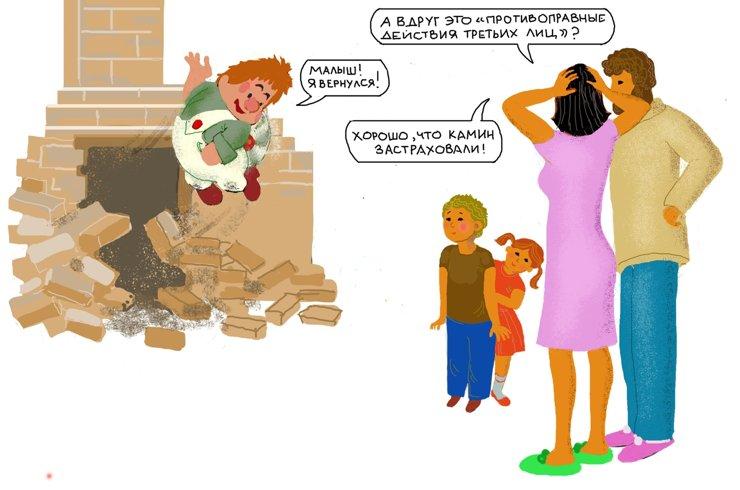 Пять причин, которые помешают получить страховку за квартиру