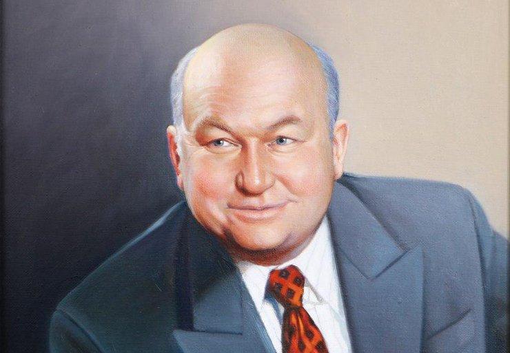 Что Лужков сделал для Москвы?