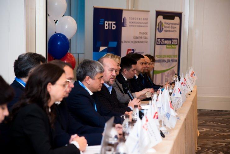 На VIII Поволжском межрегиональном Форуме по недвижимости обсудили перспективы рынка