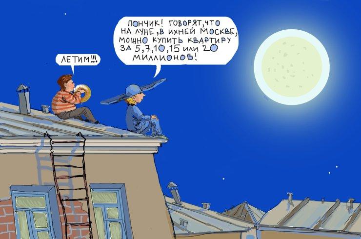 Оценка. Какое жилье можно купить в Москве на 5, 7, 10, 15 и 20 млн рублей?