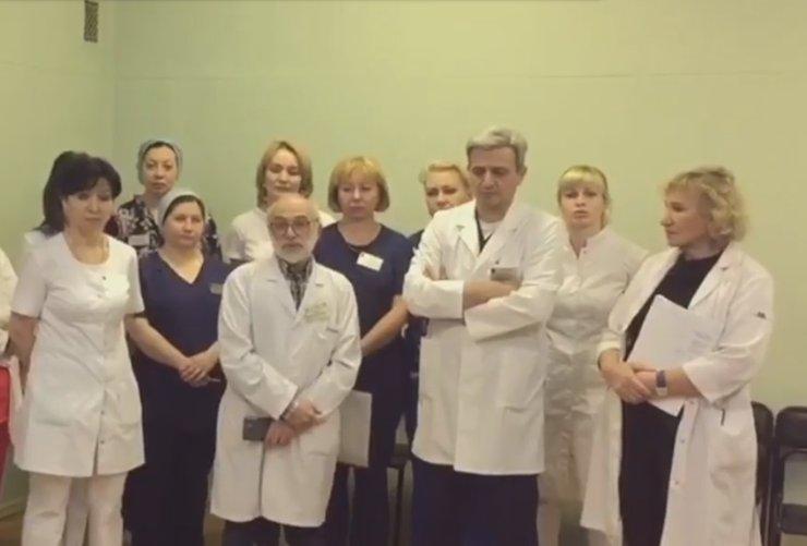 Врачи московской гинекологической больницы заявляют о «рейдерском захвате» здания