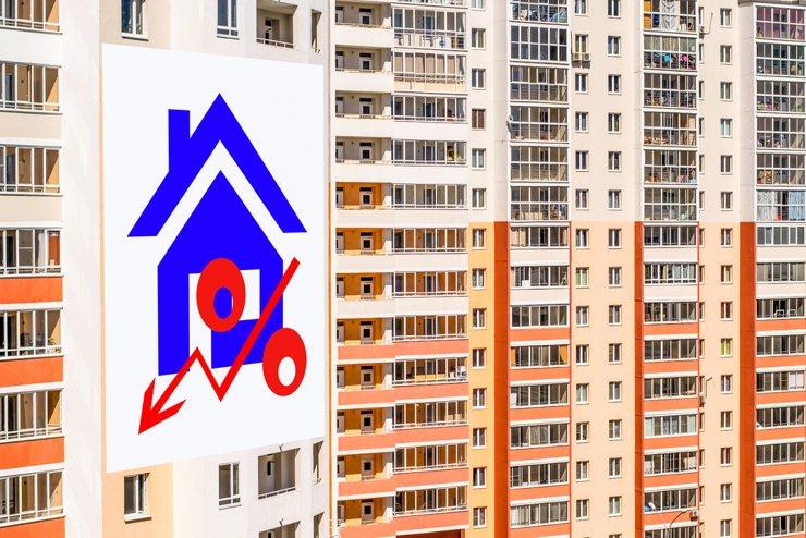 Ипотечные ставки в Газпромбанке снижены