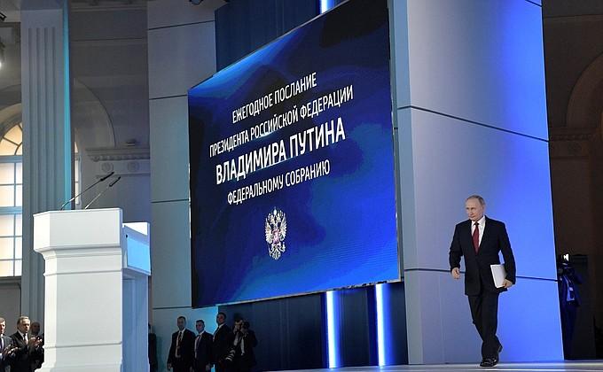 Владимир Путин разом поддержал и родителей, и рынок недвижимости