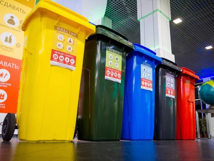 Четыре мусорных контейнера для одного пакетика чая