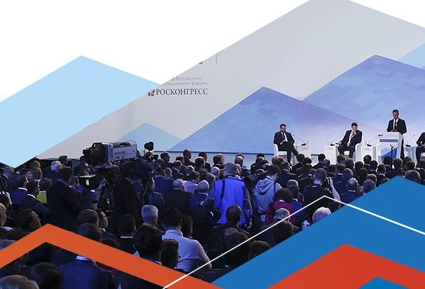 Российский инвестиционный форум в Сочи могут перенести из-за коронавируса