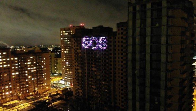 На фасаде долгостроя в Подольске появился светящийся призыв «SOS»