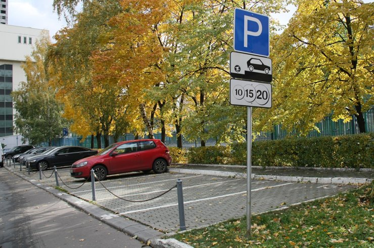 Москвичи недовольны расширением зоны платной парковки
