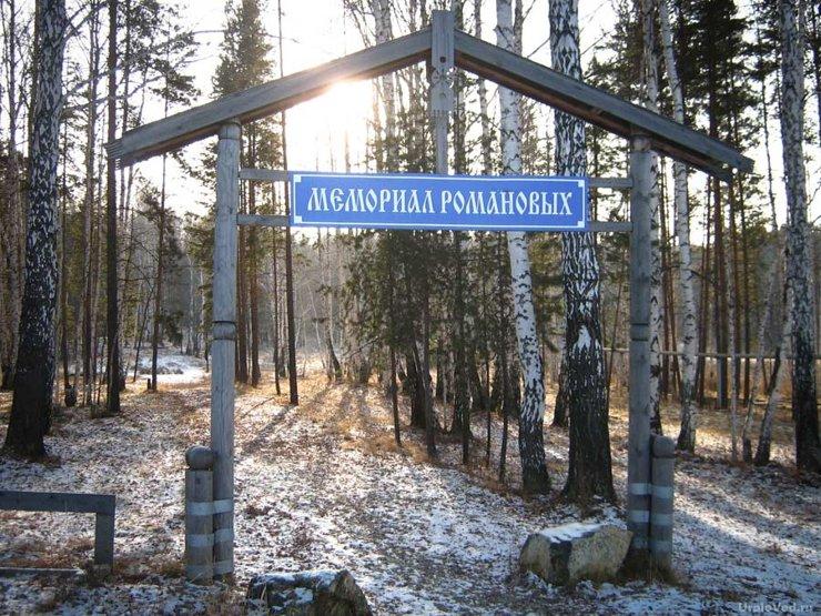 Жители Екатеринбурга собирают подписи за сохранение Парка железнодорожников