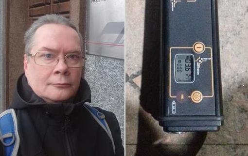 Физик-ядерщик заявил о радиоактивной гранитной плитке у платформы Ростокино