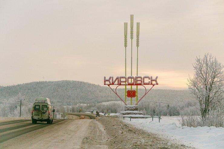В Мурманской области ограничили въезд в два города