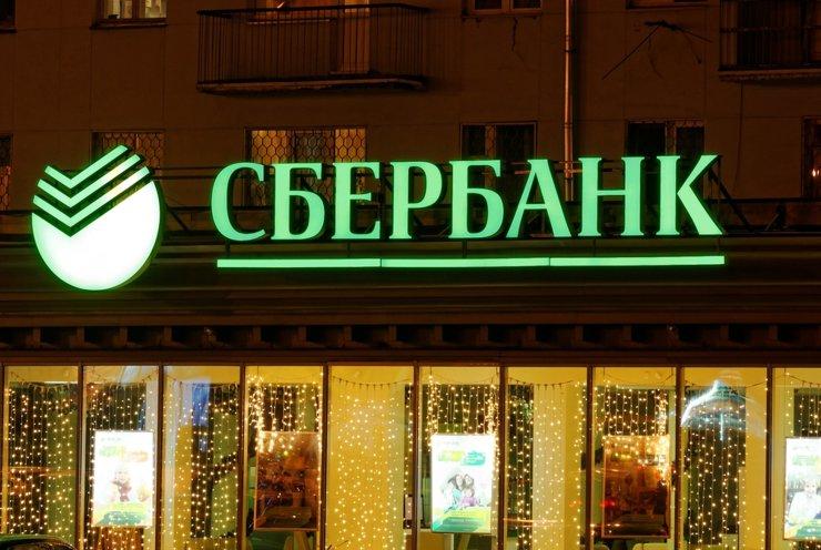 С 9 апреля отделения Сбербанка вернутся к обычному режиму работы