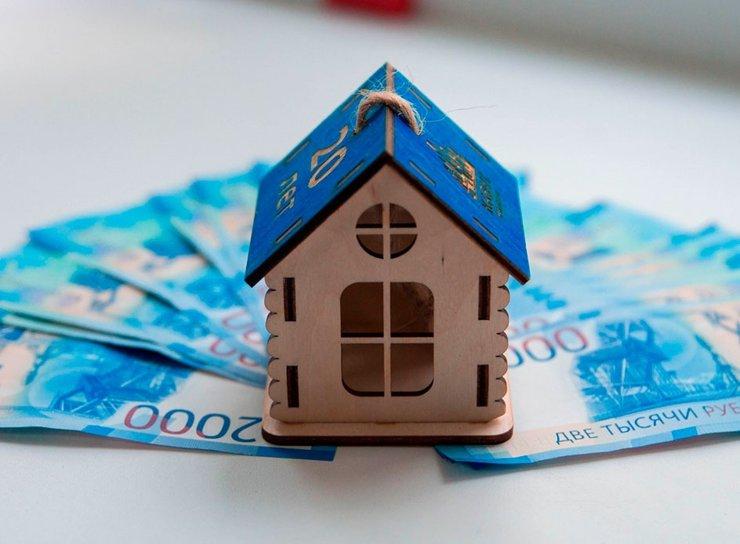 Как получить ипотечные каникулы в 2020?
