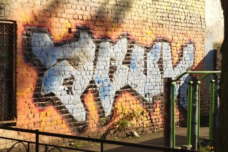 Эй, коммунальщик! Смотри, там граффити!