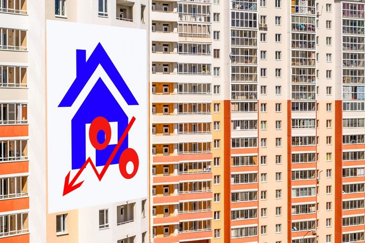 Ипотечные ставки опустились до минимального уровня с 2018 года