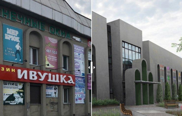 Дизайнер из Перми делает make-up зданий