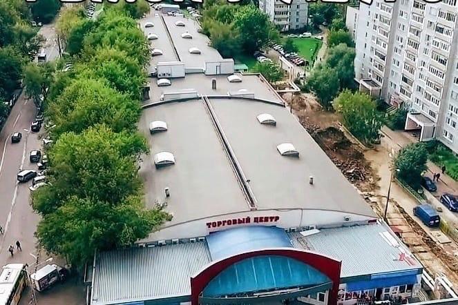 На северо-востоке Москвы начали сносить торговый центр