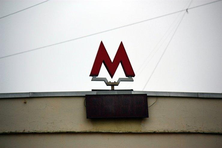 Станция метро «Рижская» закроется на ремонт на год