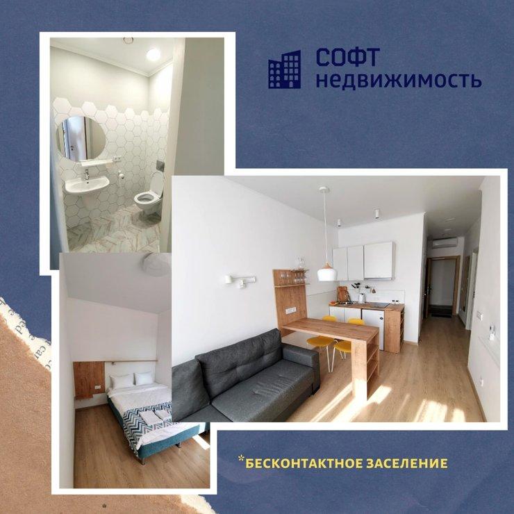 Приехали или планируете приехать в Москву ненадолго и нужно найти комфортное жилье?