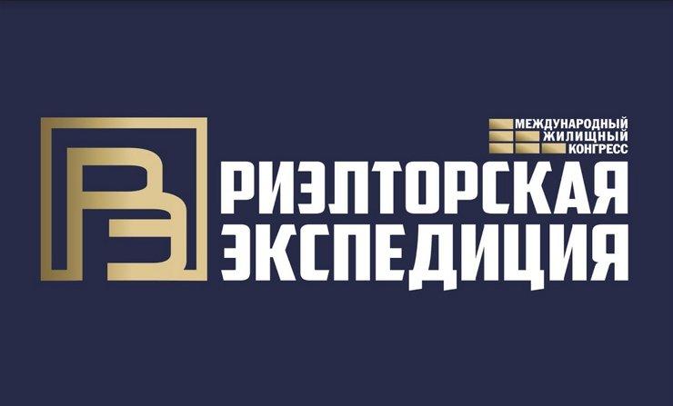 Путешествие по рынку недвижимости России