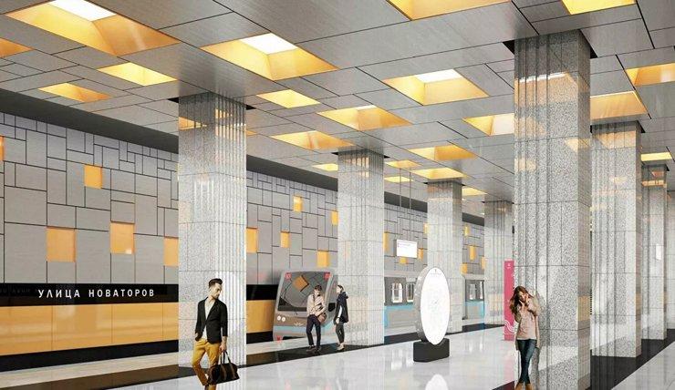 Утвержден дизайн станции метро «Улица Новаторов»
