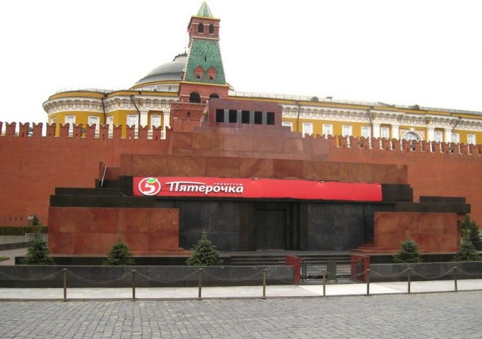 Если не Ленин, то кто? Россияне набросали идей