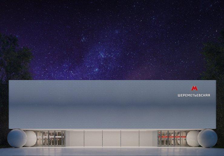 Павильон станции метро «Марьина Роща» украсят металлическими сферами