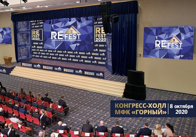 Ролик Циан стал победителем фестиваля креативной рекламы недвижимости REfest 2020