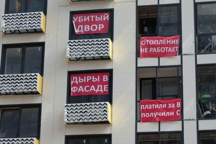 Запущен краш-марафон, посвященный московским стройкам