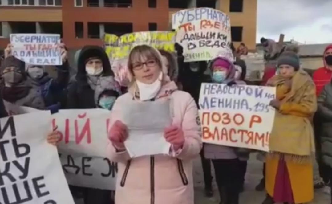 Дольщики из Барнаула просят Кадырова передать их обращение Путину