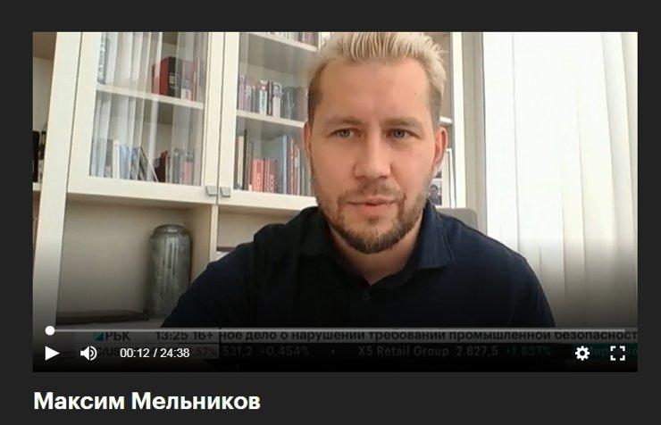 Максим Мельников: «Сокращение предложения и увеличивающийся спрос не могли не привести к росту цен»