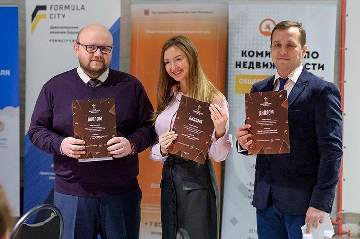 В Санкт-Петербурге прошло заседание экспертного совета XIII конкурса «Доверие потребителя»