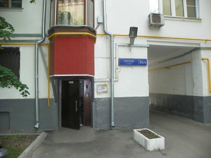 Москва выставила на городской аукцион микроквартиры в центре