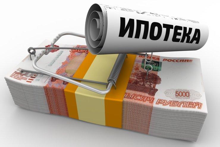 Долг россиян по ипотеке составил почти 9 трлн рублей