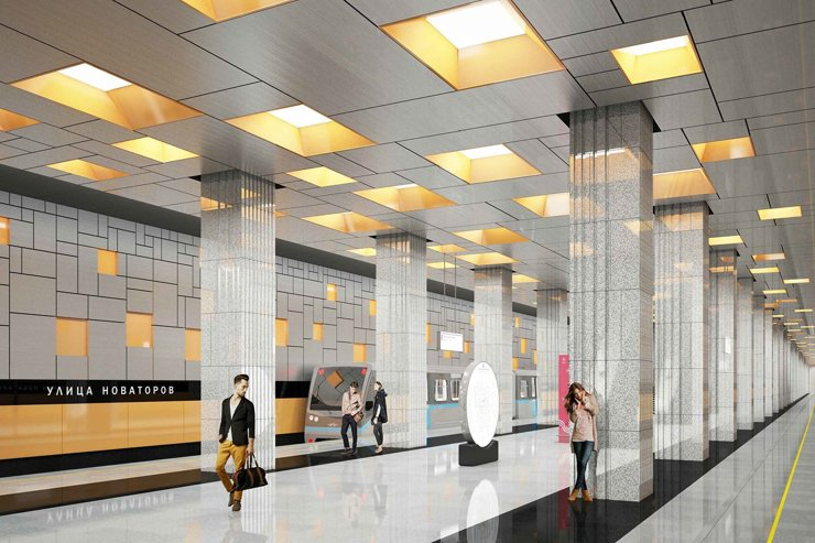 В Москве в следующем году появится 11 новых станций метро