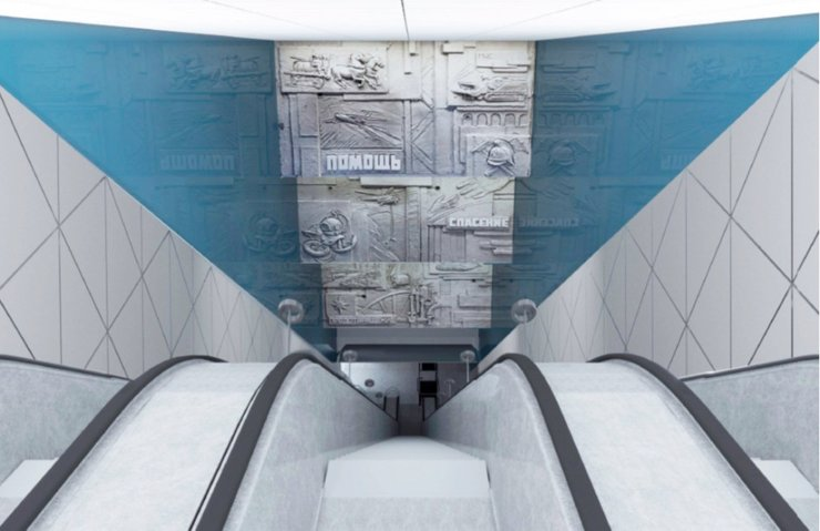 Дизайн станции метро «Давыдково» одобрен Москомархитектуры