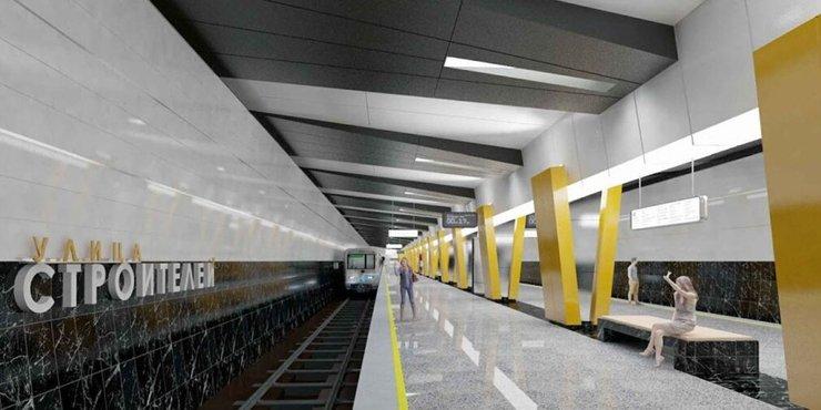 В этом году в Москве начнут строить еще две станции Троицкой линии метро