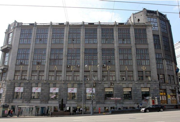 До конца года в Москве начнется реставрация здания Центрального телеграфа