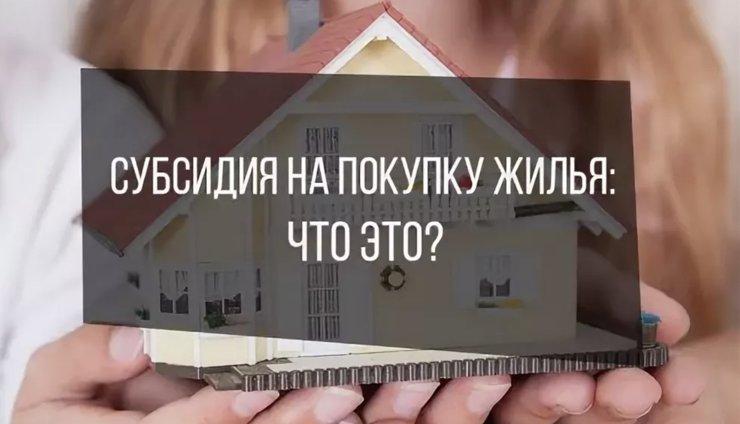 Когда денег мало, а детей много - неожиданный способ решения жилищных проблем.
