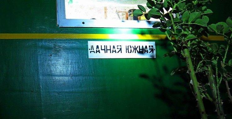Житель Ростова-на-Дону построил на даче метро