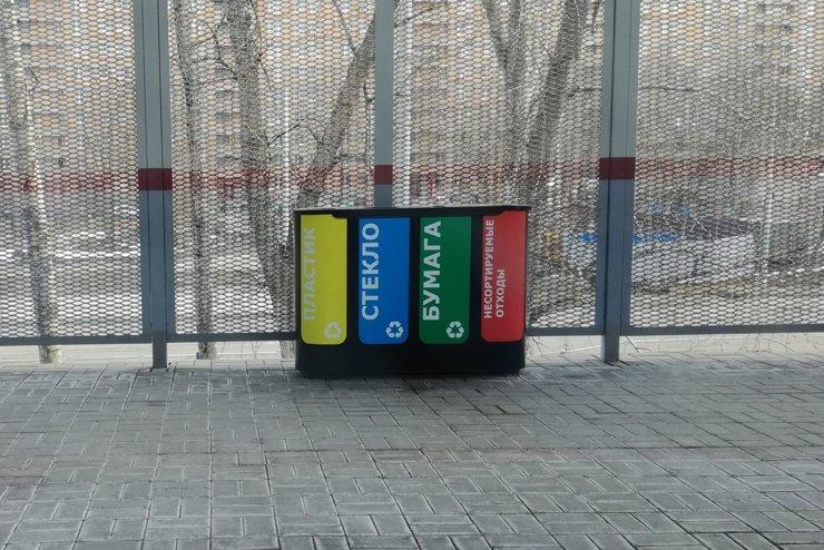 В 2021 году на сортировку мусора потребуется 1,1 млрд рублей