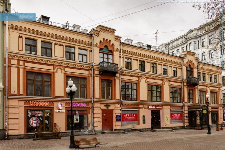 На городские торги выставят шесть квартир в центре Москвы