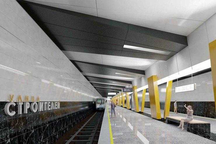 В столице начинается строительство двух станций Троицкой линии метро
