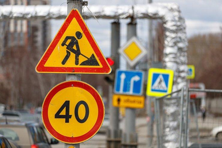 В Екатеринбурге из-за строительства жилого комплекса до осени перекроют несколько улиц