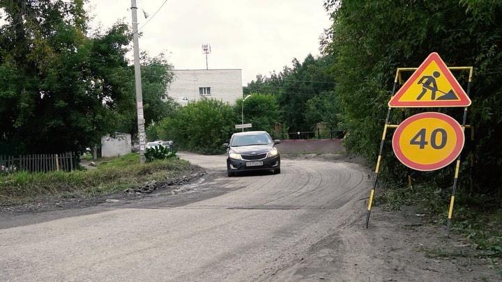 В Новосибирске до конца недели отремонтируют дорогу на улице Лескова