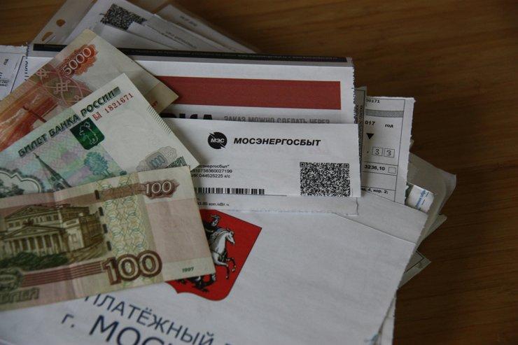 Власти Московской области рассчитывают на рост собираемости платежей за ЖКУ