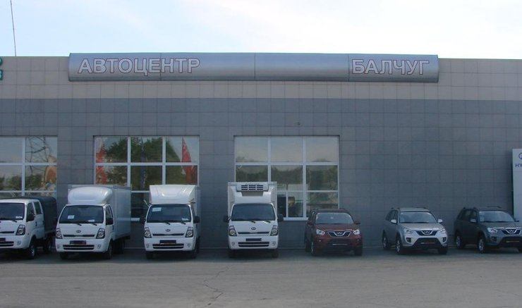 В Новосибирске за 75 млн рублей продают автосалон на Хилокской