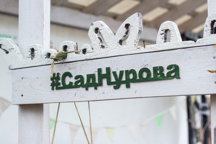 Активисты забили тревогу из-за планов «Маяка» на реконструкцию усадьбы Нурова