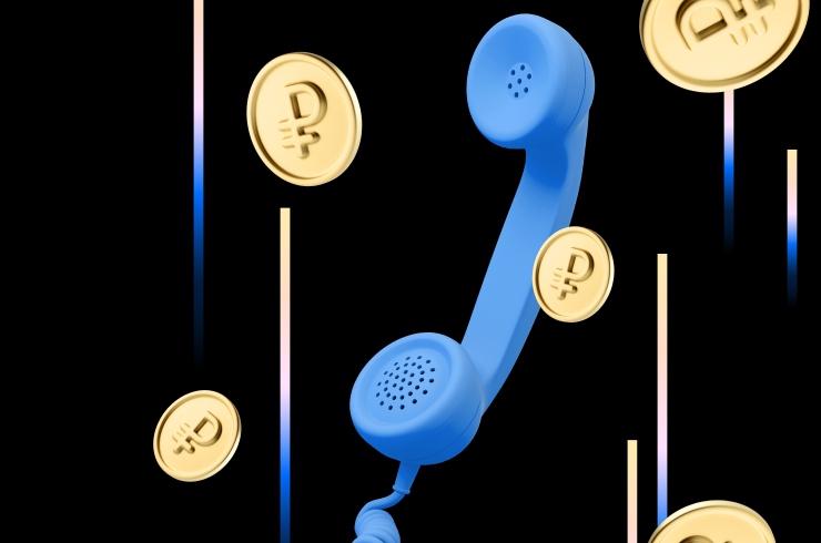 Кейс агентства недвижимости AIM realty: «В июне мы получили 235 звонков по объявлениям на Циан»